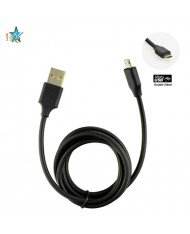 HQ Premium Quality Soft Universal Micro USB 2.0 Cable with Double Sided Hybrid connector 1m Black